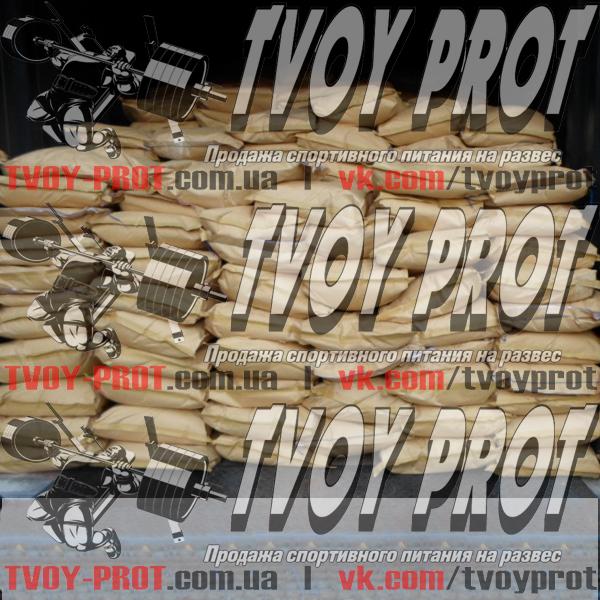 Оптовое поступление Гейнер высокоуглеводный от интернет магазина спортивного питания http://tvoy-prot.com.ua/
